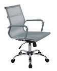 Contemporary Grey Office Chair 44F04A-GRY