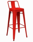 Contemporary Metal Barstool 44BR5825 (Set of 4)