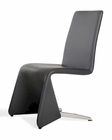 Contemporary Style Leatherette Dining Chair 44D878