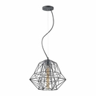 ELK Geoweb 1 Light Pendant in Urban Concrete EK-14271-1