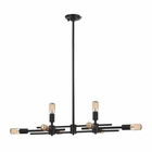 ELK Parallax 8 Light Island in Oil Rubbed Bronze EK-14252-4-4