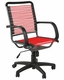 Euro Style Bungie High Back Office Chair EU-02551