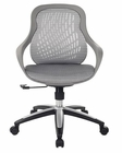 Grey Office Chair in Contemporary Style 44F10-GRY