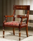 Infinity Greek Style Arm Chair in Red Orpheus INOP-720-1 (Set of 2)