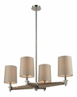 ELK Jorgenson 4 Light Chandelier in Taupe Wood and Polished Nickel EK-31336-4