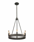 ELK Lewisburg 6 Light Chandelier in Malted Rust EK-31820-6