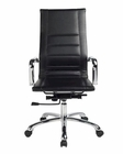Modern Black Leatherette Office Chair 44F14B-BLK