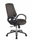 Modern Black Nylon Mesh Seat Office Chair 44F11-BLK