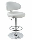 Modern Eco-Leather Barstool 44D1034N