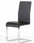 Modern Style Black Dining Chair 44D801 (Set of 2)