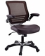 Modway Edge Leatherette Office Chair MY-EEI-595