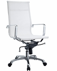Modway Slider High Back Office Chair MY-EEI-502
