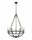 ELK Natural Rope 6 Light Chandelier in Silvered Graphite/Polished Nickel Accents EK-63057-6