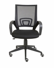 Office Chair Machiko by Euro Style EU-04429