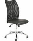 Sabati Office Chair in Black by Euro Style EU-02750BLK