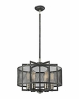 ELK Slatington 6 Light Chandelier in Silvered Graphite/Brushed Nickel EK-31238-6