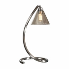 Uttermost Amitola Coiled Nickel Lamp