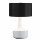 Uttermost Drenova Modern White Table Lamp
