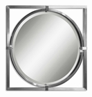 Uttermost Kagami Brushed Nickel Mirror