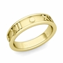 Custom Classic Roman Numeral Wedding Ring Band in Gold or Platinum, 5mm
