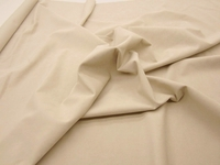 3 3/4 yards of Genuine Ambiance HP Ultrasuede Color 6232 blush