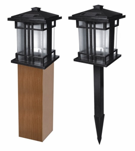 Dual Use Solar Light Set