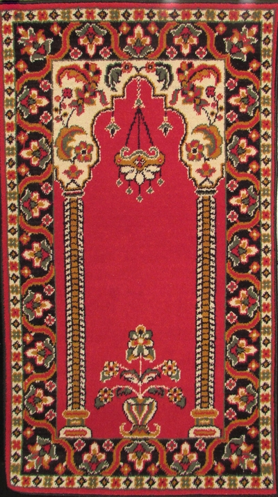 Prayer Carpet: 4' x 2'4""