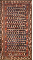 "Shirvan Antique, circa 1910: 9'3"" x 5'"