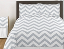 Chevron Gray and White 4pc Teen and Kids Twin Bedding Set