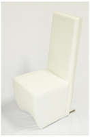 A&X Maud Modern White Leatherette Dining Chair (Set of 2)