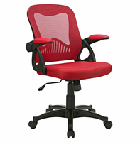Advance Office Chair, Red [FREE SHIPPING]