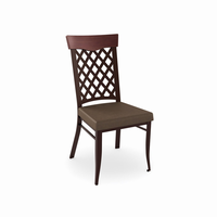 Amisco - 30515 - Wicker Chair (Solid Wood Accent)