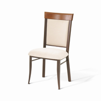 Amisco - 35210 - Eleanor Chair (Solid Wood Accent)