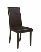 Kimonte - D250-02 - Dining UPH Side Chair (2/CN) - Dark Brown