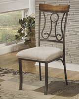Hopstand - D314-01 - Dining UPH Side Chair (4/CN) - Brown