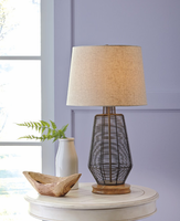 Artie - L207114 - Metal Table Lamp (1/CN) - Natural