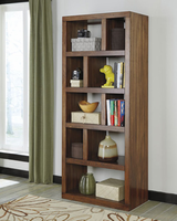 Ashley Furniture Express Bookcases