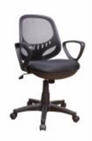 Chintaly Mesh Seat &Back, Adjustable Office Chair - Matt Black - 4917-CCH-BLK