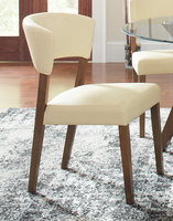 Coaster Furniture - 122182 - DINING CHAIR