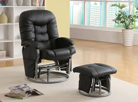 Coaster Furniture 600227 - Glider