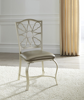 Ashley Express Furniture Dining Upholstered Side Chair (4/CN), Silver