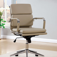 Furniture of America FOA-CM-FC636S-BR Mercedes Contemporary Office Chair, Mocha