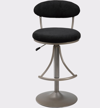 Hillsdale Venus Swivel Bar Stool With Black Suede
