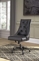 Ashley Express Furniture Home Office Swivel Desk Chair, Black