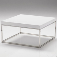 Kubo Sqaure Coffee Table