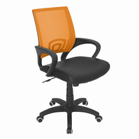 LumiSource Modern Officer Height Adjustable Modern Office Chair with Swivel