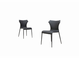 Marsha - Modern Grey & Black Dining Chair (Set of 2)