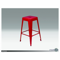 Metallica Metal Bar Stool - Set of 4