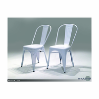 Metallica Metal Dining Chair - Set of 4