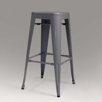 Metallica Perforated Metal Bar Stool - Set of 4